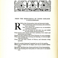 From the Irish-Gaelic of Tadhg Gaolach O Suilliobhain, decorated page
